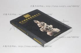 私藏好品《長安佛韻―西安碑林佛教造像藝術》