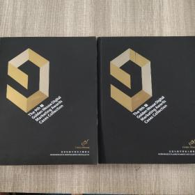 THE 9TH GOLDEN MOUSE DIGITAL MARKETING AWARDS CASES COLLECTION 第九届金鼠数字营销奖案例集上下