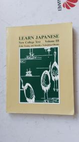 英文原版 LEARN JAPANESE NEW COLLEGE TEXT VOLUME III 学习日语 大学新课文第三卷