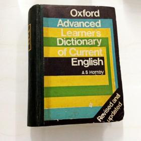 L001046 Oxford/Advanced/Dictionary/of Current/English(全英文版)