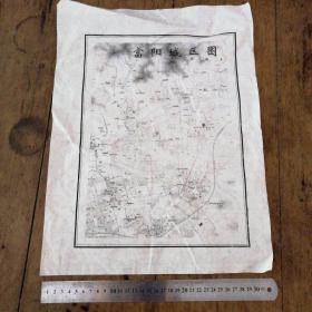 宣紙印刷《富陽城區圖》