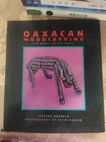 OAXACAN   WOOD CARVIND【请仔细看图】
