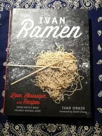 【6.18大年夜促销】Ivan Orkin:《 Ivan Ramen:Love, Obsession, and Recipes from Tokyo's Most Unlikely Noodle Joint 》 伊凡·奥金:《伊凡拉面》(书角有磕损,硬平装英文版)