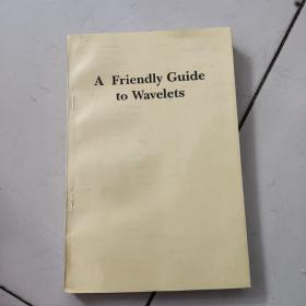a friendly guide to wavelets【如图实物图】