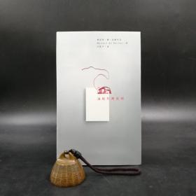 台湾联经版   奧诺雷·德·巴尔札克 著; 甘佳平 译 《論現代興奮劑》(软精装)