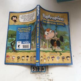 Poptropica:The Official Guide