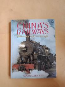 CHINAS RAILWAYS