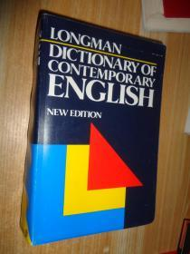 LONGMAN DICTIONARY OF CONTEMPORARY ENGLISH NEW EDITION