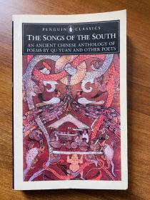 The Songs of the South 离骚英译 霍克斯David Hawkes导言