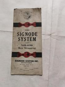 the   signode   system