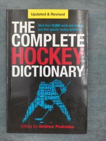 the complete hockey dictionary  完整的曲棍球字典