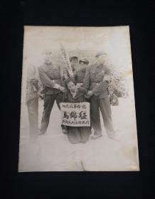 巾幗英雄馬綿征行刑前老照片