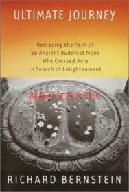 Ultimate Journey: Retracing the Path of an Ancient Buddhist Monk Who Crossed Asia