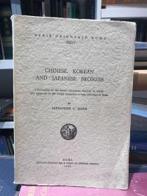 早期金铜佛造像 铭文chinese Korean and japanese bronzes