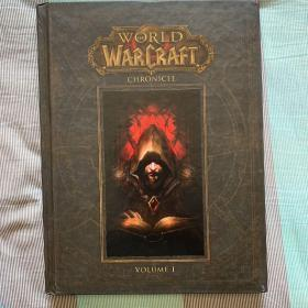 World of Warcraft:Chronicle:Volume 1 魔兽世界编年史1