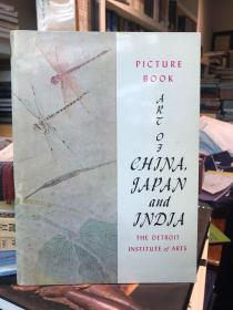 art of china Japan and india 中国日本印度艺术品