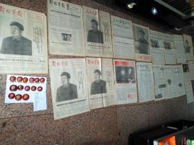 報彩華章10、八一建軍節專題系列--章14枚、規格42*50MM,9-95品,報紙19張,人民日報3張、解放軍報8張、遼寧日報3張、農民版、快報(8開)、光明日報、銅墻鐵壁各一張。