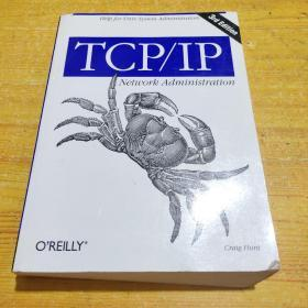 TCP/IP Network Administration (3rd Edition)  小16开