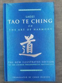 Tao Te Ching: The Art of Harmony