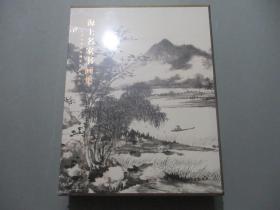 海上名家書畫集——2013亞洲畫廊藝術博覽會參展作品