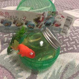 Yell扭蛋 瓶中金鱼2 液体治愈系扭蛋玩具 趣味食玩
