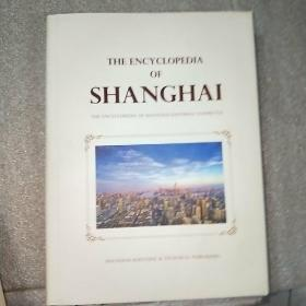 上海百科全书 = The Encyclopedia of Shanghai :  英文