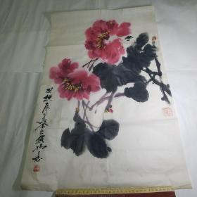 陜西著名牡丹畫作畫家關維揚作品