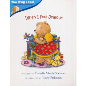 When I Feel Jealous(Way I Feel Books)我的感觉系列:我好嫉妒
