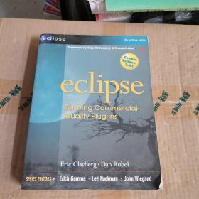 eclipse: Building Commercial- Quality Plug-ins