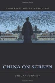China On Screen