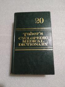 【英文版】Taber\s Cyclopedic Medical Dictionary(精装  20版)