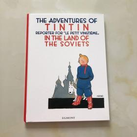 【预定】Tintin in the land of the soviets 英文版