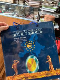 歐元時代,歐元硬幣郵票珍藏冊