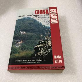 China Cuckoo: How I Lost a Fortune and Found a Life in China