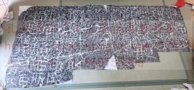 原拓本《開通褒斜道摩崖刻石》即《大開通》東漢永平九年(66)刻  稍舊拓本 整張捶拓未托裱 好品一紙全