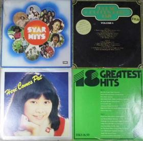 留声机專用 EMI STAR HITS 18 GREATEST HITS HOUSE GOLDEN HITS 1076 PATRICIA CHAN   黑胶唱片4隻 港版