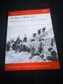 買滿就送 D-Day 1944  OSPREY系列  諾曼底 二戰