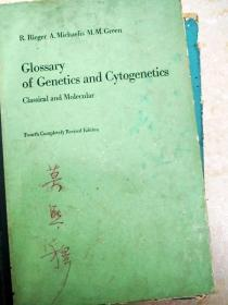 8794 glossary of genetics and cytogenetics classical and molecular 【封面有字迹】