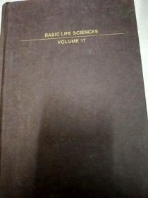 8796 basic life sciences volume 17 【封面有章印】