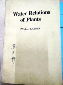 8869 water relations of plants paul j kramer【封面 书边 有字迹】