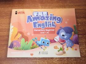 学而思.Amazing English:Elementary Beginner Level 1(A)