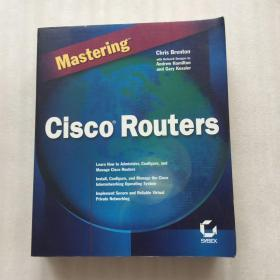 cisco routers mastering