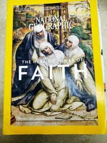 8857 national geographic the healing power of faith