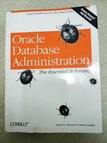 8872 oracle database administration the essential reference
