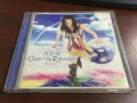00版后(张韶涵/over the rainbow)CD