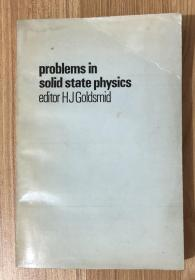Problems in Solid State Physics 固体物理习题集