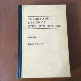 THEORY AND DESIGN OF STEEL STRUCTURES(钢结构理论与设计)英文版