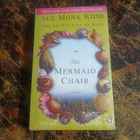 THE  MERMAID  CHAIR  全新未拆封