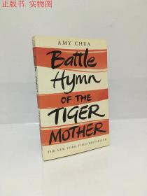 Battle Hymn of the Tiger Mother虎妈战歌 英文原版