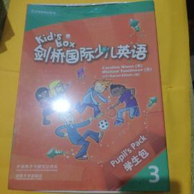 剑桥国际少儿英语互动DVD指导用书.3 = Kid's  Box Booklet for the Interactive DVD 3(未拆封)